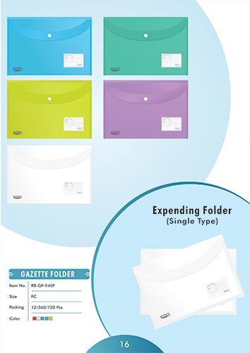 Single Type Expending Folder