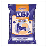 Super Gold Cattle Feed