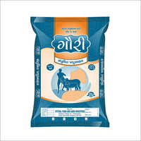 Guri Gold Cattle Feed