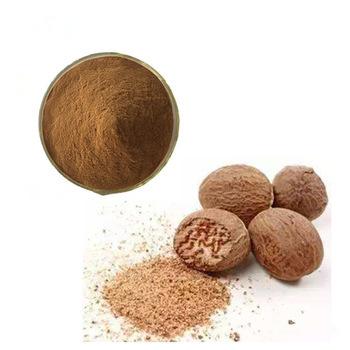 Nutmeg Extract (Myristica Fragrans Extract)