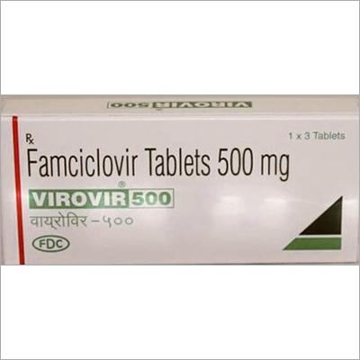 Famciclovir Tablets 500mg