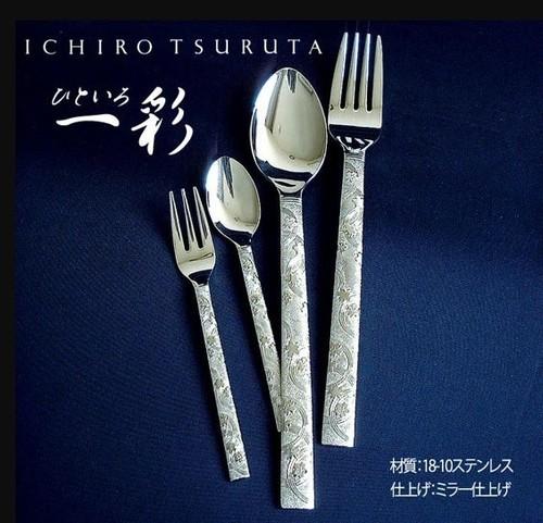 18-10 Stainless Steel Silverware cutlery Flatware Hitoiro 10 Pcs Set Made in Japan