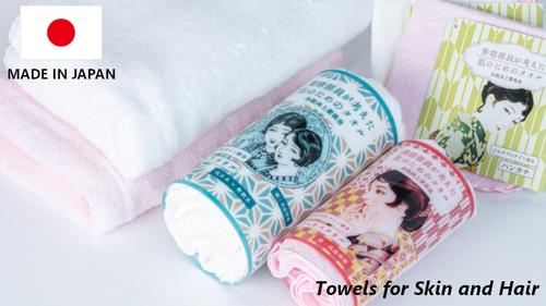 Towel for Skin And Hair - Hair care towel Face towel Handkerchief