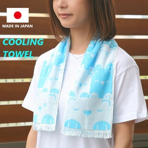 Cooling Towel - White Bear Series - Polyethylene 55% Cotton 45% Eco Friendly Made in Japan