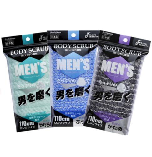 Nylon 100% Bath Body Wash Scrubber For Men Bubby Bubble Towel Made In Japan