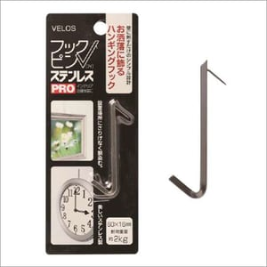 Unique Functionality Stainless Steel Hook PIN for Wall Decoration Wall Organizer Made in Japan