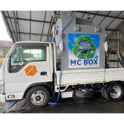 MCBOX TYPE MC-140