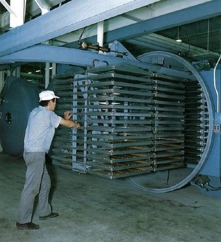 Vacuum Freeze Drying Machine