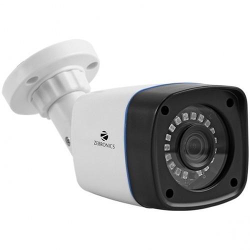 Cctv Security Camera Application: School
