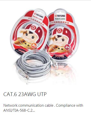 Cat.6 U/UTP