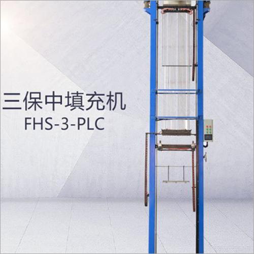 Magnesia Powder Filler Machine In Sanbao