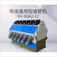 General Market Type Of Pipe Shrinking Machine