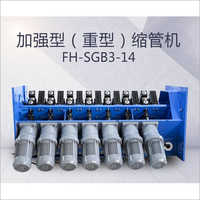 Reinforced Pipe Shrinking Machine