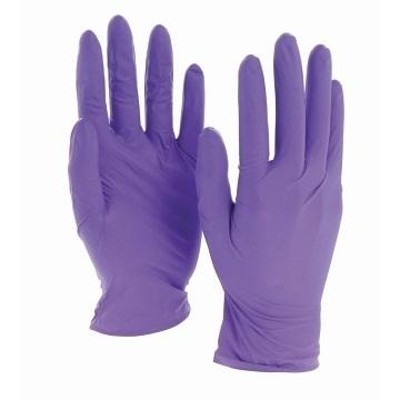 Extra Strong Nitrile Powder-Free Examination Gloves