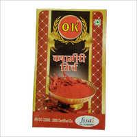 Kashmiri Mirchi Powder