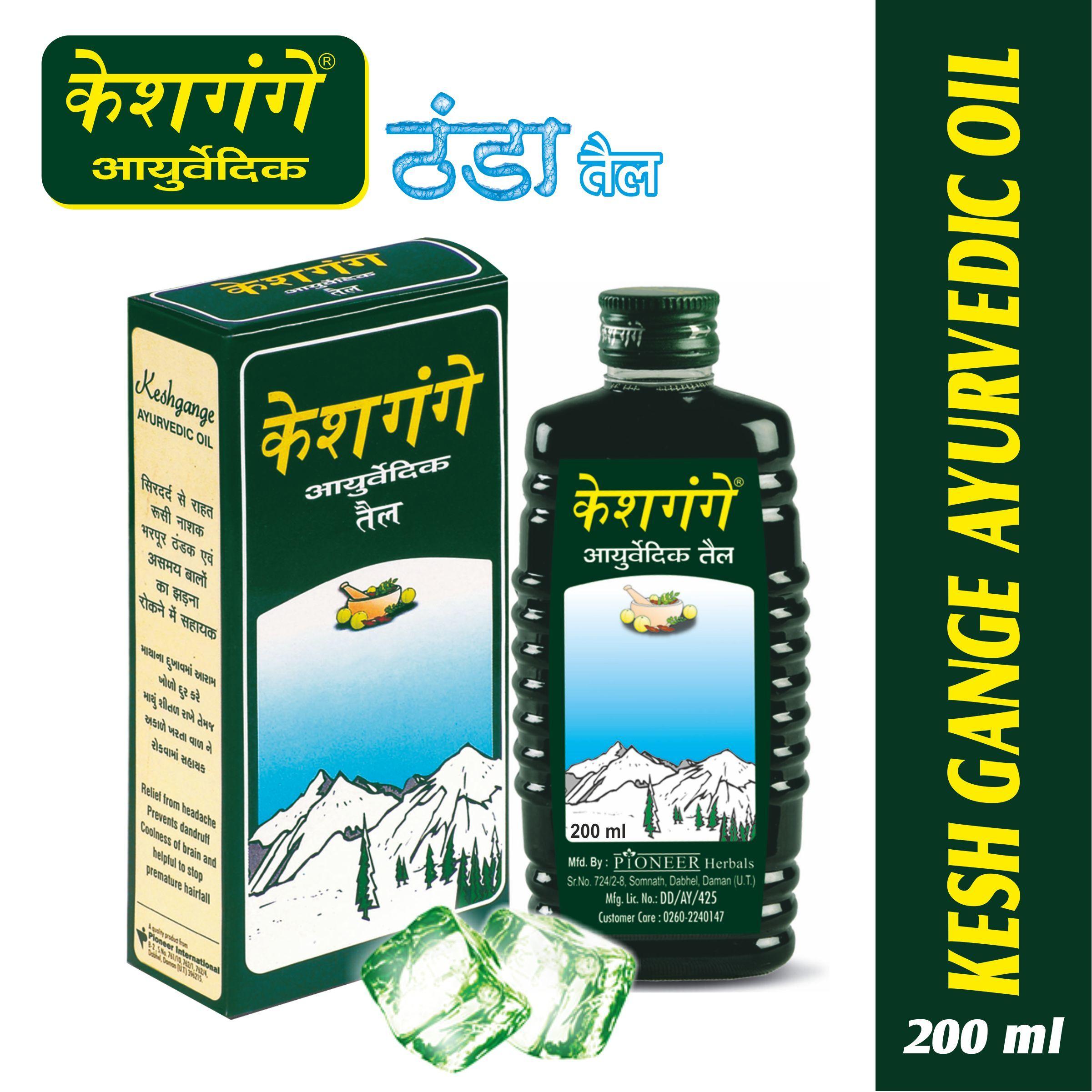 Keshgange Ayurvedic Cool Oil Thanda Tel 50ml - 500ml