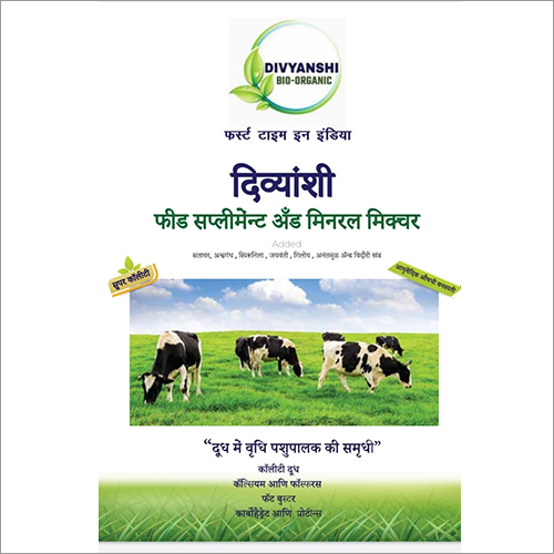 Feed Supplement And Mineral Mixture