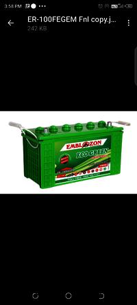 ER75EGEM Emblazon Eco-Green E-Rickshaw Battery