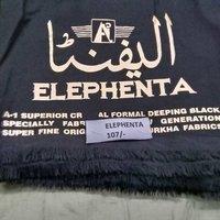 Elephenta Fabric
