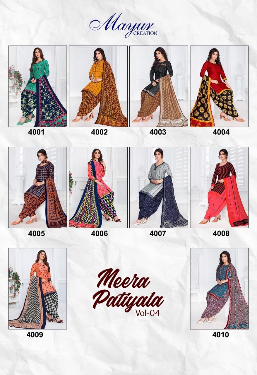 Mayur Creation Meera Patiyala Vol 4 Printed Cotton Readymade Suit Catalog