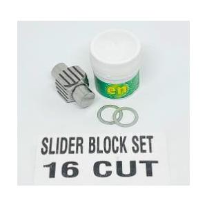 Slider Block Set 16 Cut Spl (Round Box)