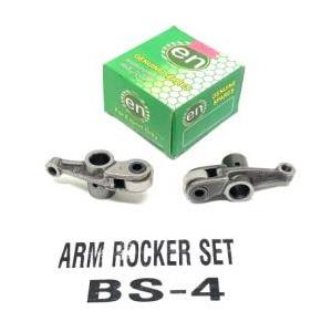 ARM ROCKER SET BS-4