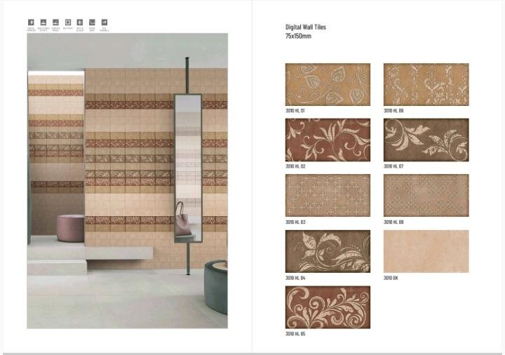 75 X 150 Mm Digital Wall Tiles