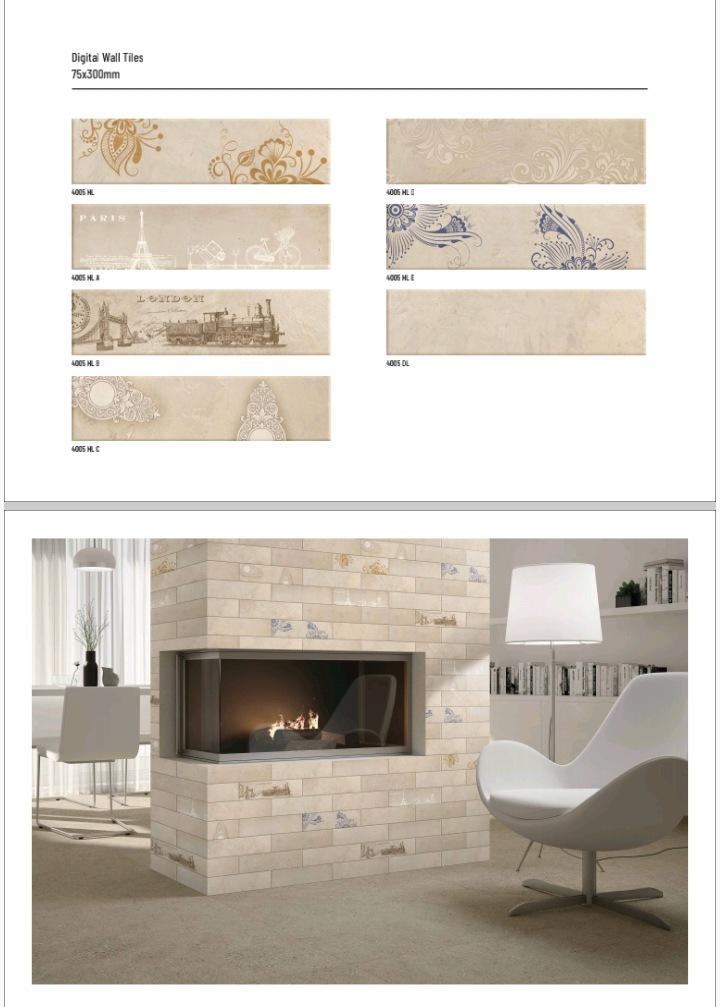 75 X 300 Mm Digital Wall Tiles