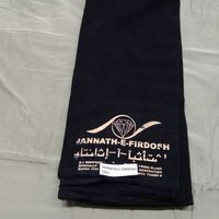 ANNATH E FIRDOSH (NIDA FABRIC)