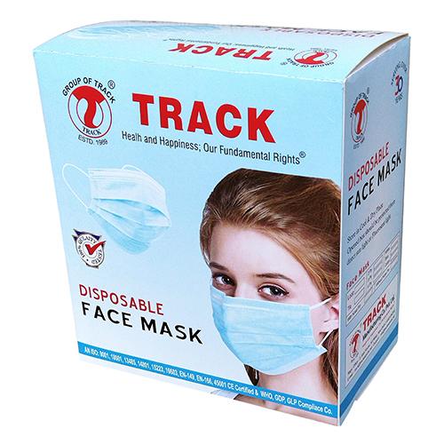 Disposable Mask (Ear Loop)