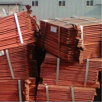 99.99 % for Sell Copper Cathode Cu
