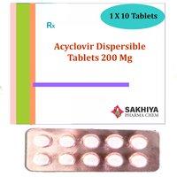 Acyclovir Dispersible Tablets 200mg