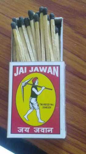 Jai Jawan Match Box