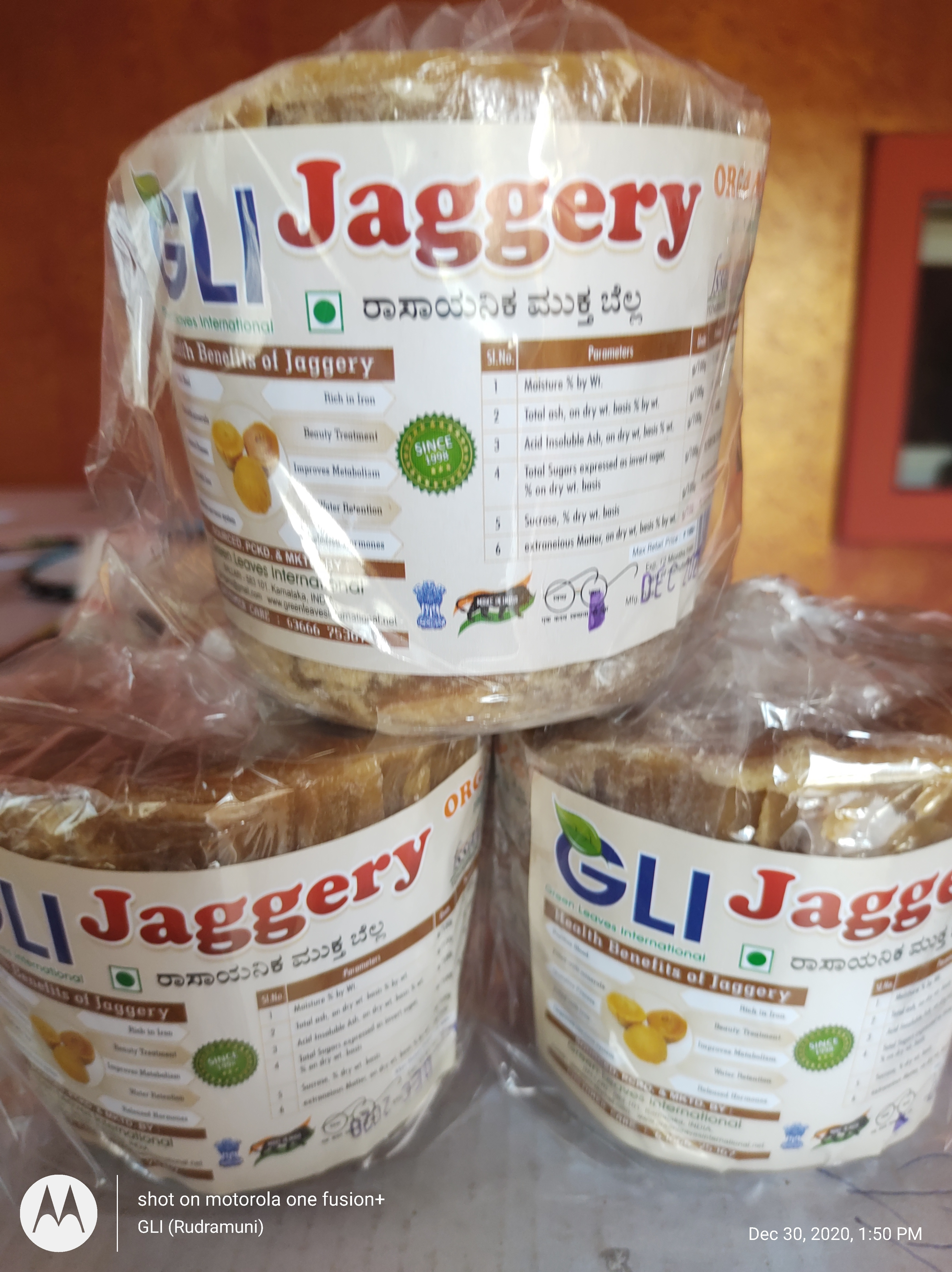 Jaggery Cone