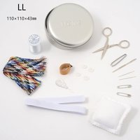 Best Quality Sewing Kit (S/M/LL)