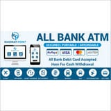 All Bank ATM Service