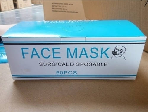 3 Ply Face Mask Disposable Face Mask