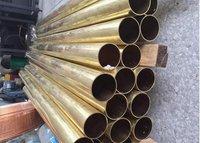 Aluminum Brass Tube