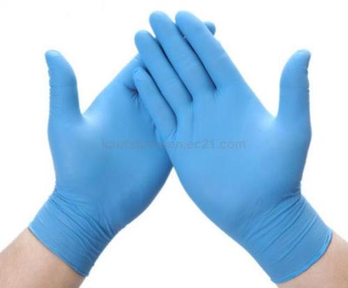 Disposable Nitrile Powder-Free Gloves