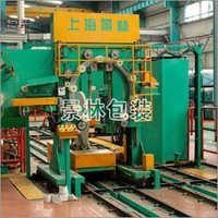 Automatic Vertical Coil Packing Line