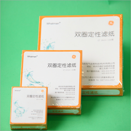 Double Ring Qualitative Chemical Analysis Filter Paper