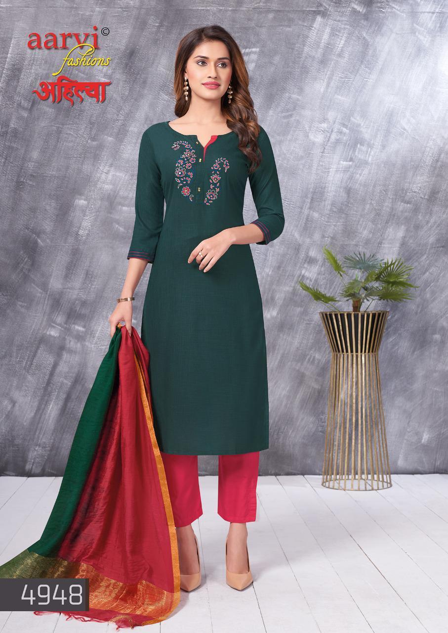 Aarvi Fashion Ahilya Vol 1 Fancy Readymade Salwar Suit Catalog