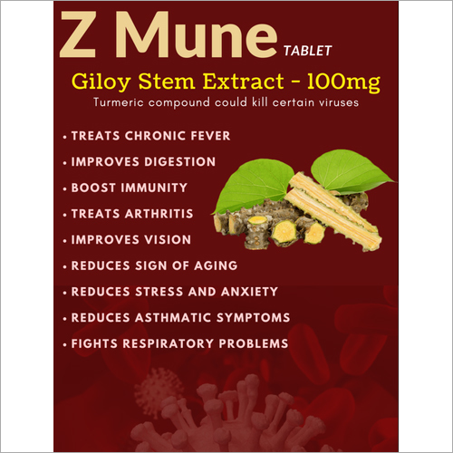 100 mg Giloy Stem Extract