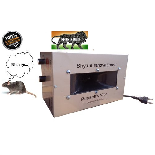 Rodent Control System