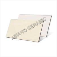 800 X 1600mm Rock Sabbia Matt Series Tiles
