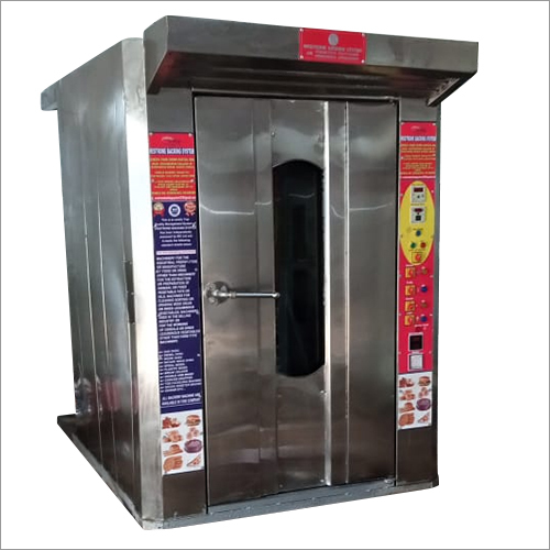 Diesel Gas Rotary Oven