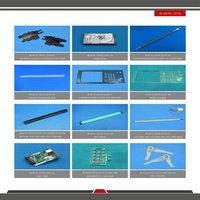 IR 4570 / 3570 /  2270 Spare Parts