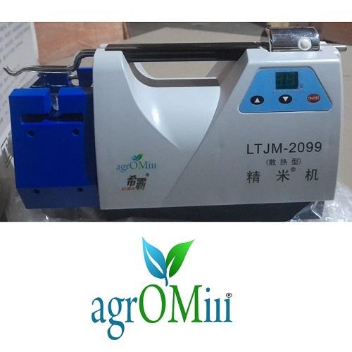 Ltjm Series Paddy - Rice Quality Tester Power: 650 Watt (W)