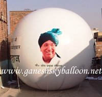 Advertising Balloon Faridabad