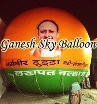 BJP Sky Balloon